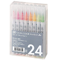 Best Zig Watercolor brush pen Set - 24 Pcs