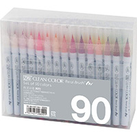 High Quality Zig Watercolour Brush Pens - 90 Pcs